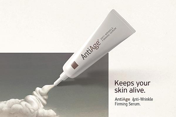 Amway Anti Age Cream